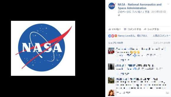 NASA が「宇宙飛行士のトイレ事情解決法」を公募中! 採用されたら賞金340万円が貰えるぞ!!