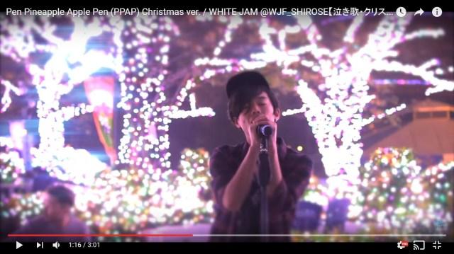 【泣き歌化】ピコ太郎の『PPAP』をクリスマスカバーする強者が登場! ガチすぎて逆に本家より面白い件