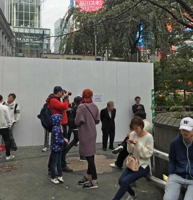 【街を汚すな】JR渋谷駅ハチ公口前の喫煙所がついに閉鎖! それでも吸い続けるどうしようもない喫煙者たち