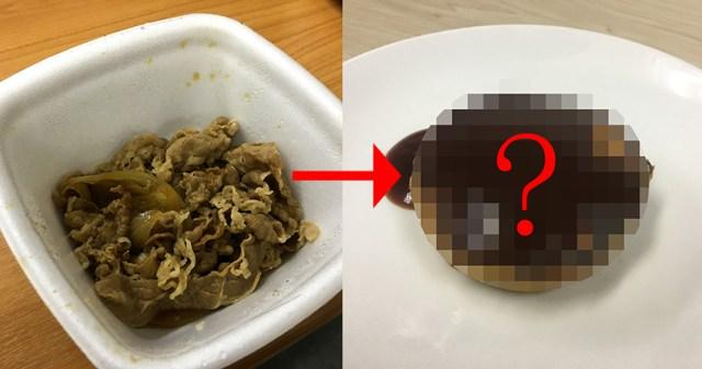 【吉牛ハンバーグ】吉野家の牛丼でハンバーグを作ったら激ウマ! ほとばしる肉の香りに釣られてグルメライターが食べに来るレベル!!
