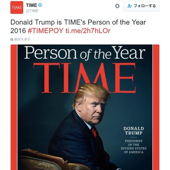 【気付いた?】TIME表紙のトランプが猫耳をつけてるっぽくてカワイイ
