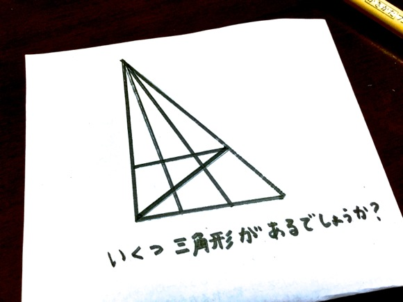 """【図を見て答えて】IQ120以上の人だけが """"◯個以上の三角形"""" が見つけられるらしい"""