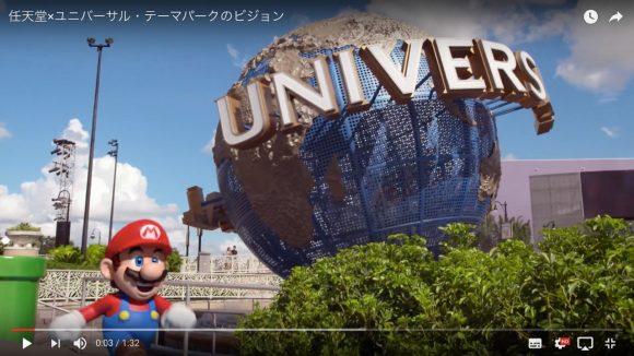 【待ちきれない】USJ「スーパー任天堂ワールド」の公式ページが公開! オープンは東京オリンピック開催前であることが判明!!