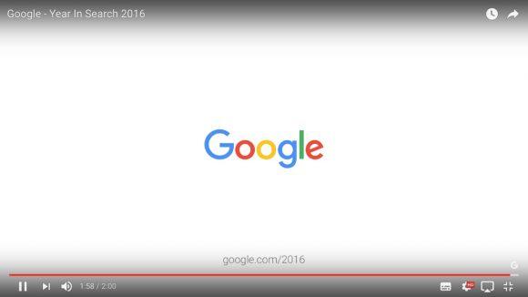 【2016年】Googleが『検索ワードランキング』を発表! 急上昇部門3位「SMAP」2位「オリンピック」1位は……!!