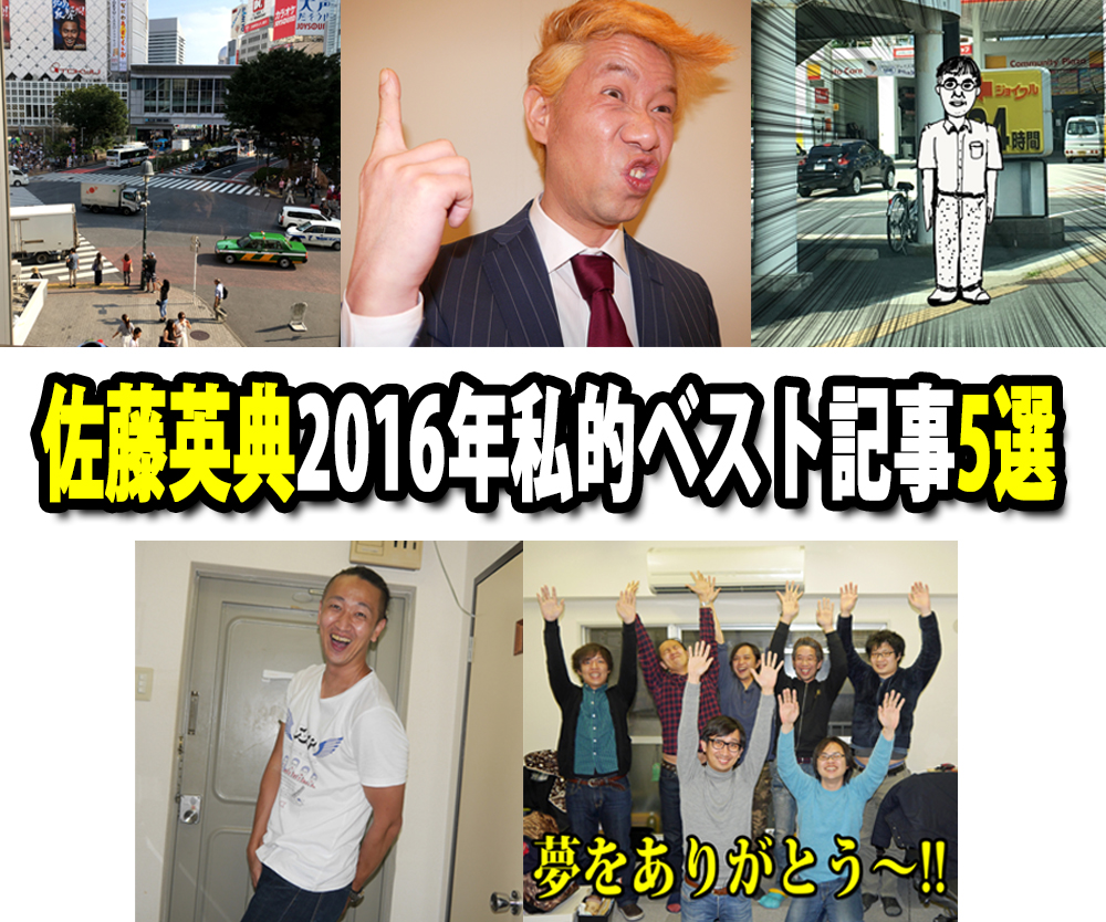 2016best1