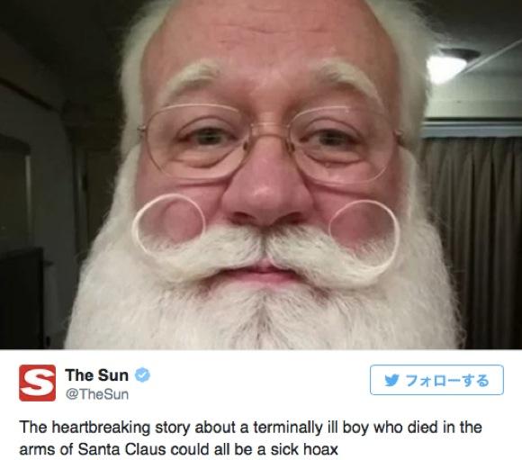 「サンタに抱かれて息を引き取った少年」のお話が急展開 / でっち上げだった可能性が報じられる