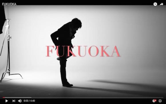 【動画あり】ASKAさんがブログで新曲『FUKUOKA』を公開 / ネットでは感動の声が続出中
