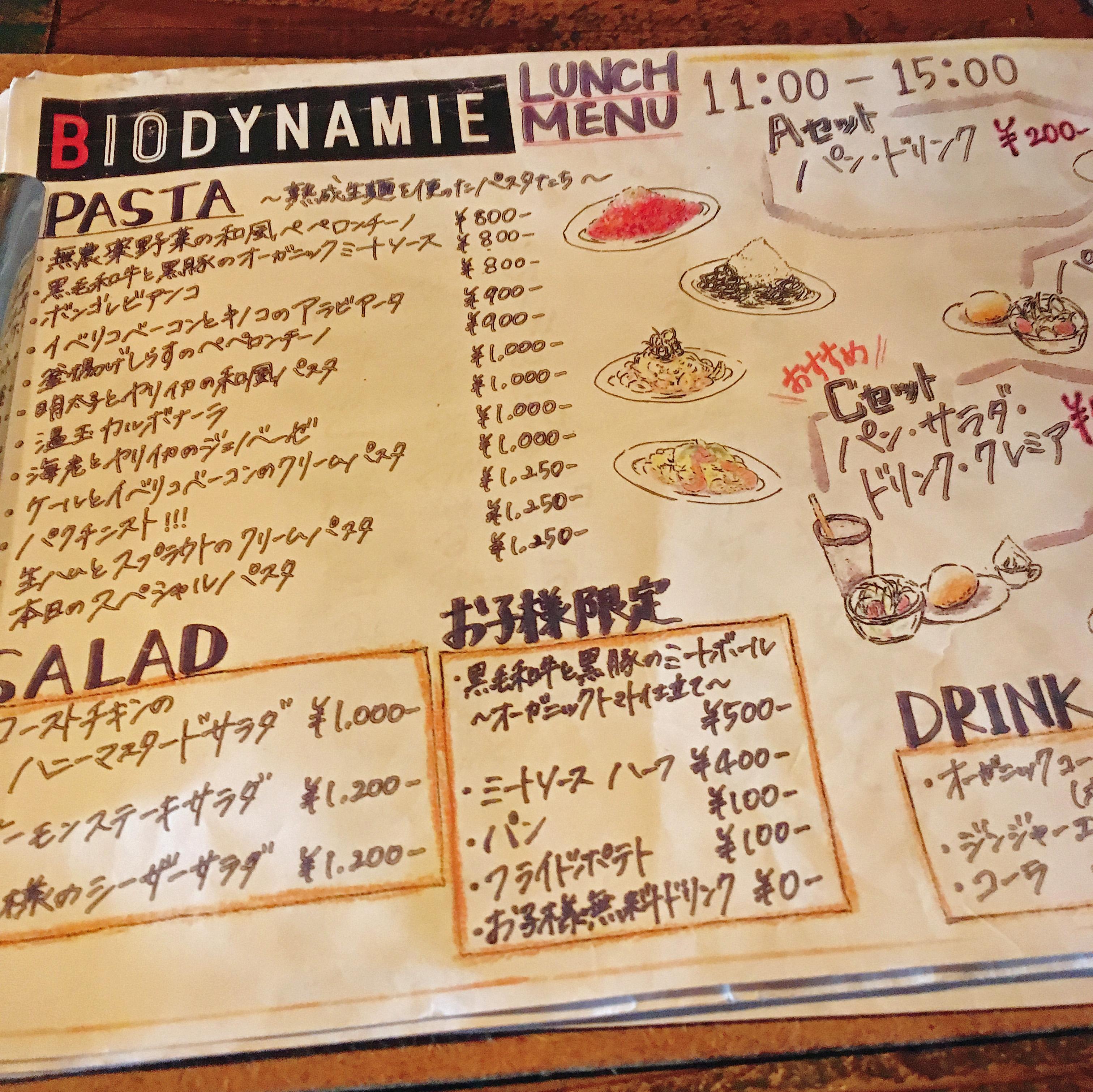 biody3