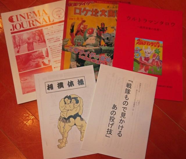 【C91】コミケで見つけた超マニアックな書籍5選