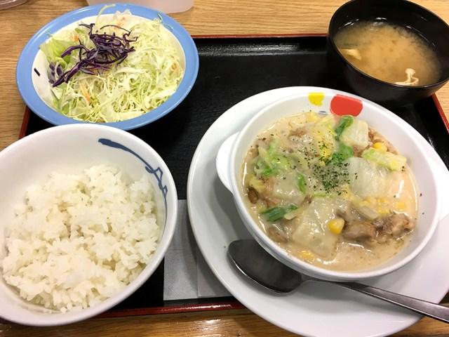 """【検証】松屋の新メニュー「鶏と白菜のクリームシチュー定食」に大論争 / どう考えても """"みそ汁"""" が必要ないらしいので実際に食べてみた"""