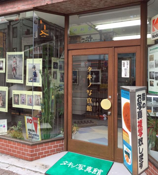 【秘密グルメ】タキノ写真館で販売しているケーキが猛烈にウマい! 大抵の洋菓子店は太刀打ちできないレベル
