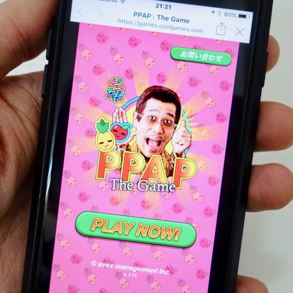 【ピコ太郎】マリオランに刺客現る!? 片手で遊べる「PPAPゲーム」登場! LINEがあればプレイ可能!!