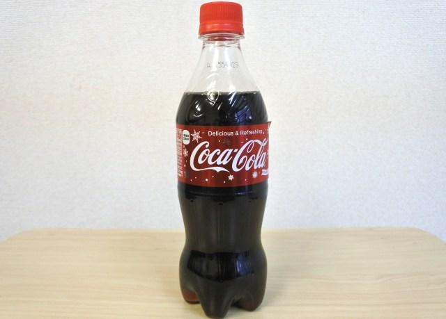 【大予想】コカ・コーラの新フレーバーはどれ? わさび・うめ・とうがらし・しょうがのなかから発売される味を予想してみた