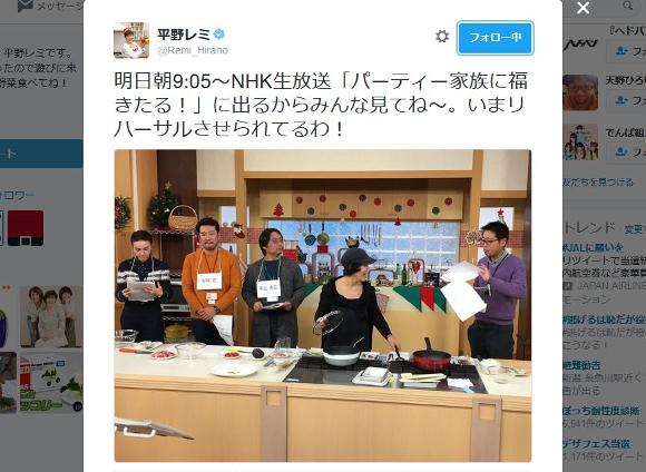 【波乱の予感】平野レミが『生放送の料理番組』に出演! 54分で11品を作る!! ネットの声「生放送なんてヤバい」「スゴイことが起こりそう」