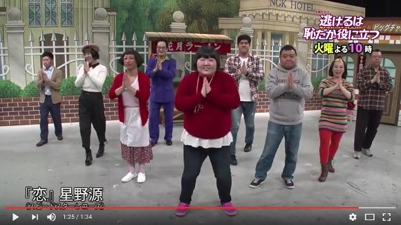 【逃げ恥】吉本新喜劇が披露した『恋ダンス』のクオリティが高すぎると話題! ネットの声「本家より好きかも」「ガッキーに見えてきた」