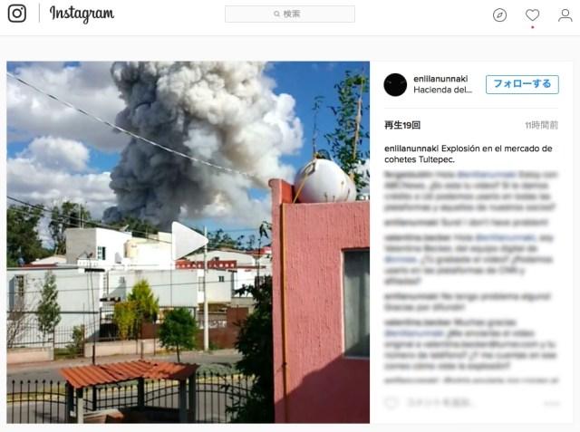 【動画】メキシコで発生した「花火市場」爆発事故の様子が恐ろしすぎる / 20人以上が死亡する大惨事