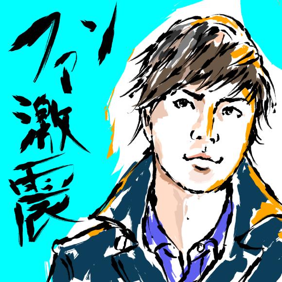 成宮寛貴さんの芸能界引退にファン激震! ネットの声「嫌だ嫌だ嫌だ」「Fridayを私は絶対許さない」「相棒の再放送、ほとんど放送できなくなるね」