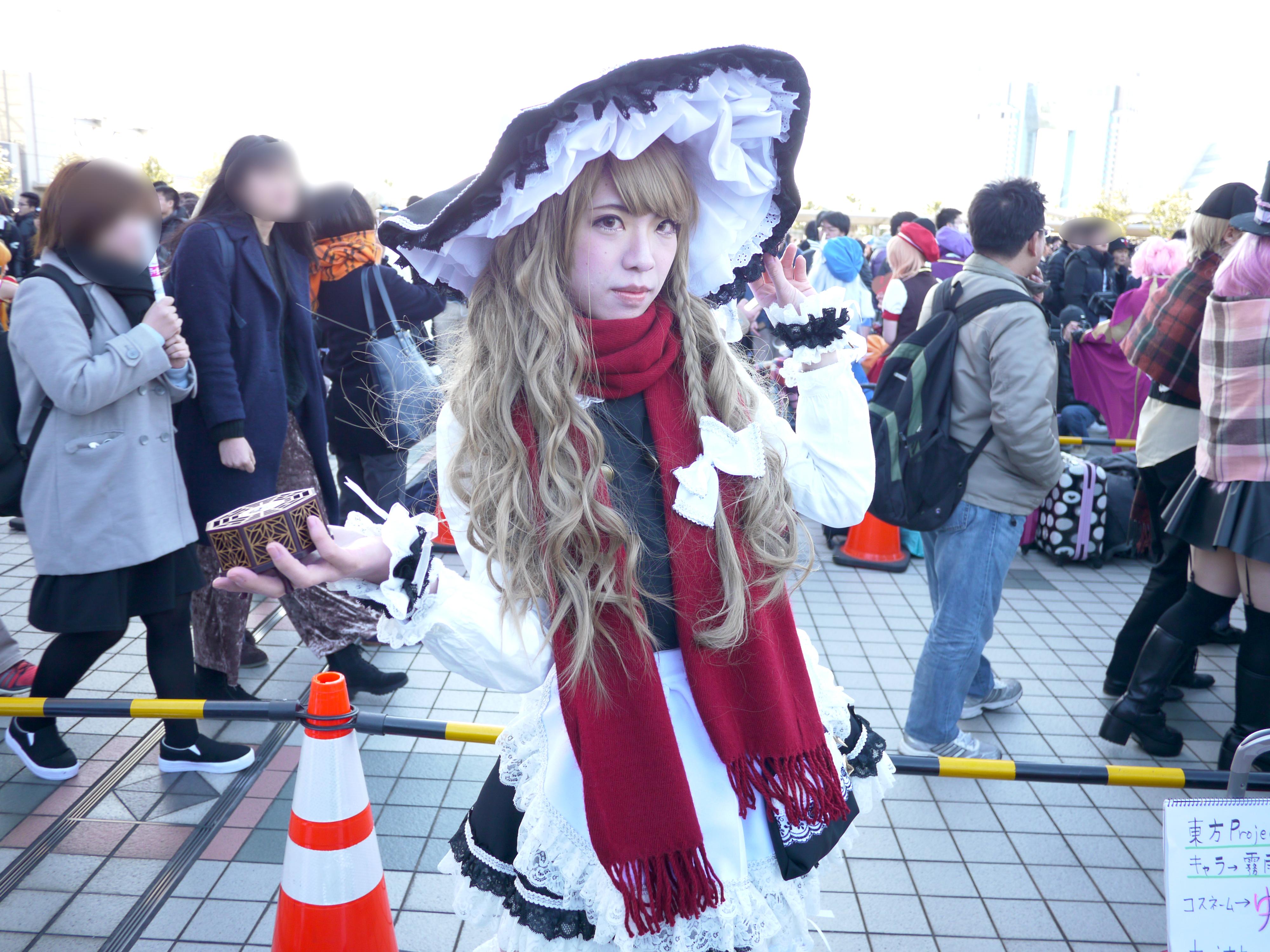 huyukomi46