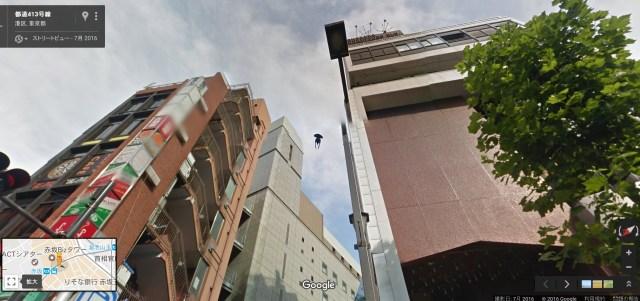 【激ヤバ】Googleストリートビューの千代田線赤坂駅付近に「浮遊する黒い物体」がッ! コレは一体何だ!?