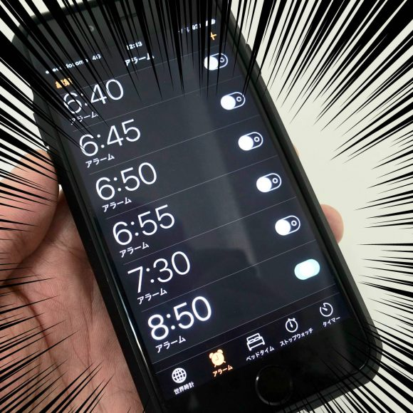 """【動画あり】iPhone6「アラーム」設定時に """"謎のブルブル現象"""" が発生し、目覚ましセット不可能に!! なんなんだこれは……"""