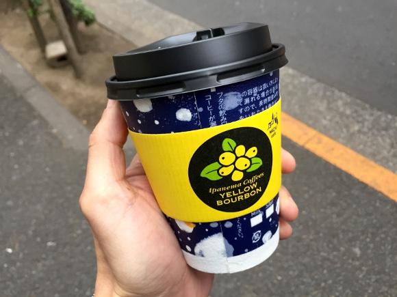 【豆知識】ローソンの淹れたてコーヒーが「今だけ特別な豆」になっている