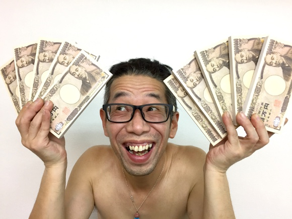 【真剣】1000万円あったら何に使うか? 大人たちがガチで妄想した結果 →「植毛」「インプラント」「毎日うな重」など