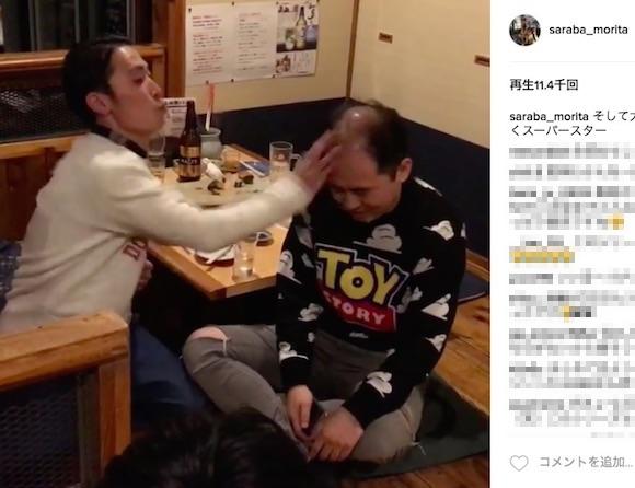 【カミナリ】さらば青春の光・森田がインスタにアップした「M−1」打ち上げ二次会の動画がクソおもろい