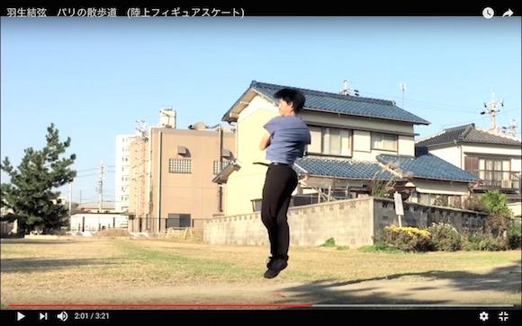 羽生結弦選手の振り付けを完コピする「陸上フィギュアスケーター」が話題 / 安藤美姫さんも絶賛!