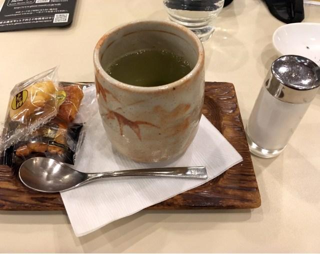 【当たり前】喫茶室ルノアールでコーヒーを飲むのは素人! プロは昆布茶を飲む