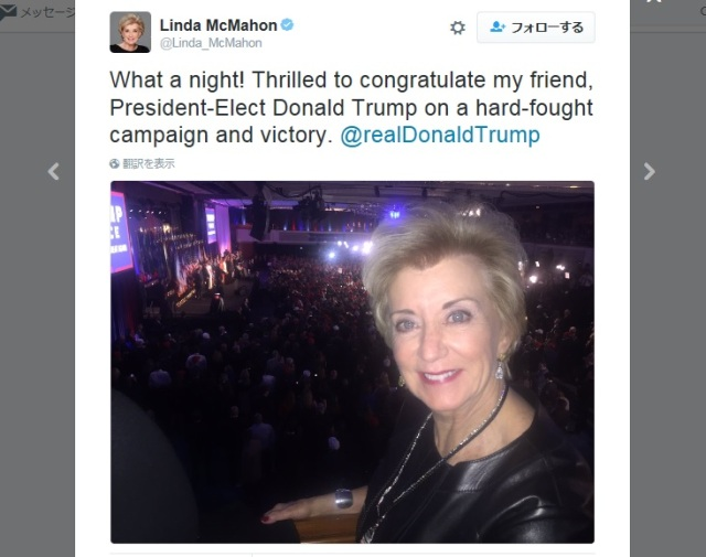 【WWE】トランプ政権に抜擢された「リンダ・マクマホン」とはどんな人物なのか?