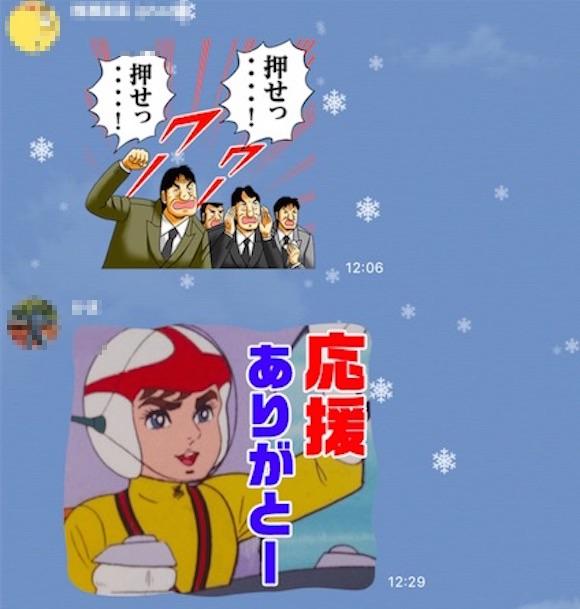 【おしゃれ速報】今すぐLINEを開け! トーク画面に雪が降っているぞ~!!