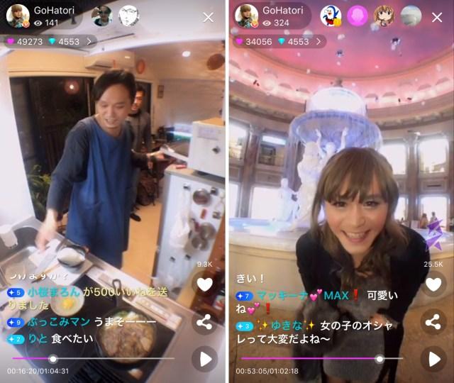 【検証】さびしいアラフォーのオッサンが女装&料理を生配信したらこうなった! 全米で爆発的ヒット中のライブ配信アプリ『Live.me』