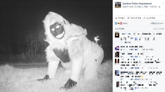 【ユーモア合戦】警察が野生動物用に暗視カメラを設置 → ウケ狙いの住民が次々にヤバい姿で登場してビックリ!