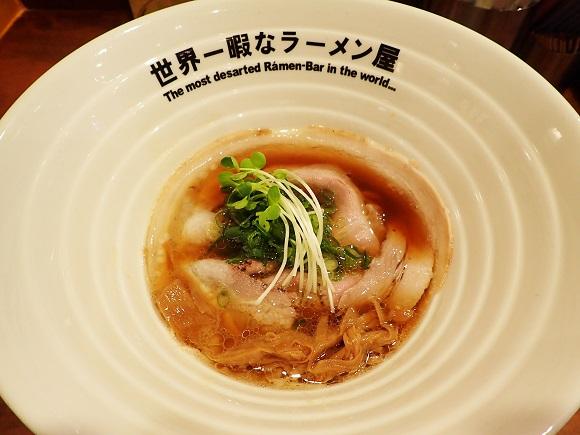 【ホンマかいな】大阪の『世界一暇なラーメン屋』が大人気 / 店名とのギャップに震える人が続出中