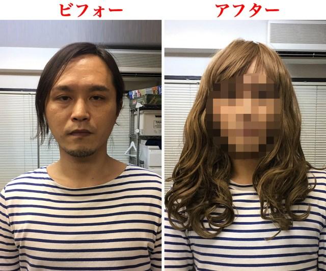 女装癖のある37歳のオッサンが初めて自分で化粧したらこうなった
