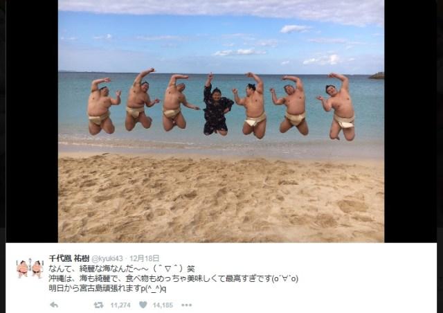 【究極いやし画像】力士7人揃ってジャンプ、みんなニッコリ日本がホッコリ