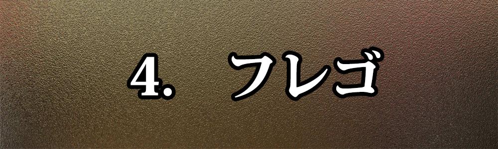 ryaku4