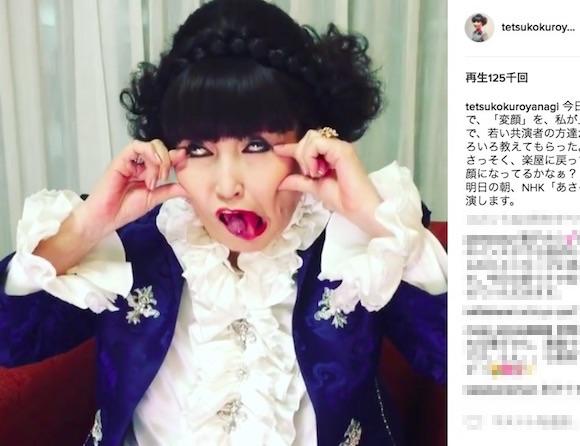 変顔に挑戦する黒柳徹子さんが激カワだと大評判 / ネットの反応「この世で一番かわいい」