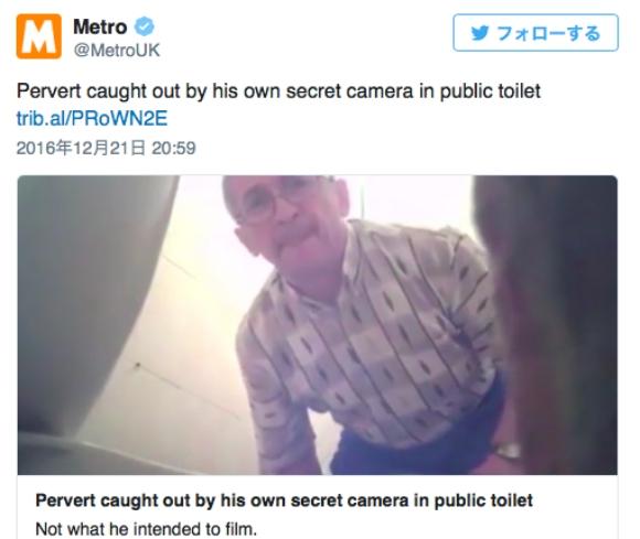 【盗撮犯の顔画像あり】変態がトイレに盗撮カメラを仕掛ける → そのカメラに自分が写って顔バレ