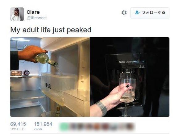 【目からウロコ】冷蔵庫のウォーターディスペンサーにワインをイン! 飲み助なら真似したいライフハックが大人気!