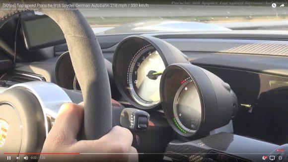 【速すぎ】史上最強のポルシェ「918スパイダー」がアウトバーンで最高速度を出す瞬間の映像がコレだ!