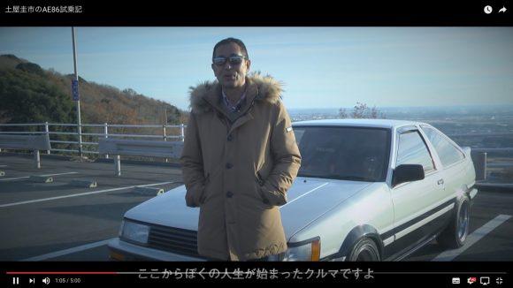 """【動画】""""ドリフトキング"""" 土屋圭市がほぼノーマルの「トヨタ・ハチロク」で爆走! 公道とサーキットの差がスゴすぎる!!"""