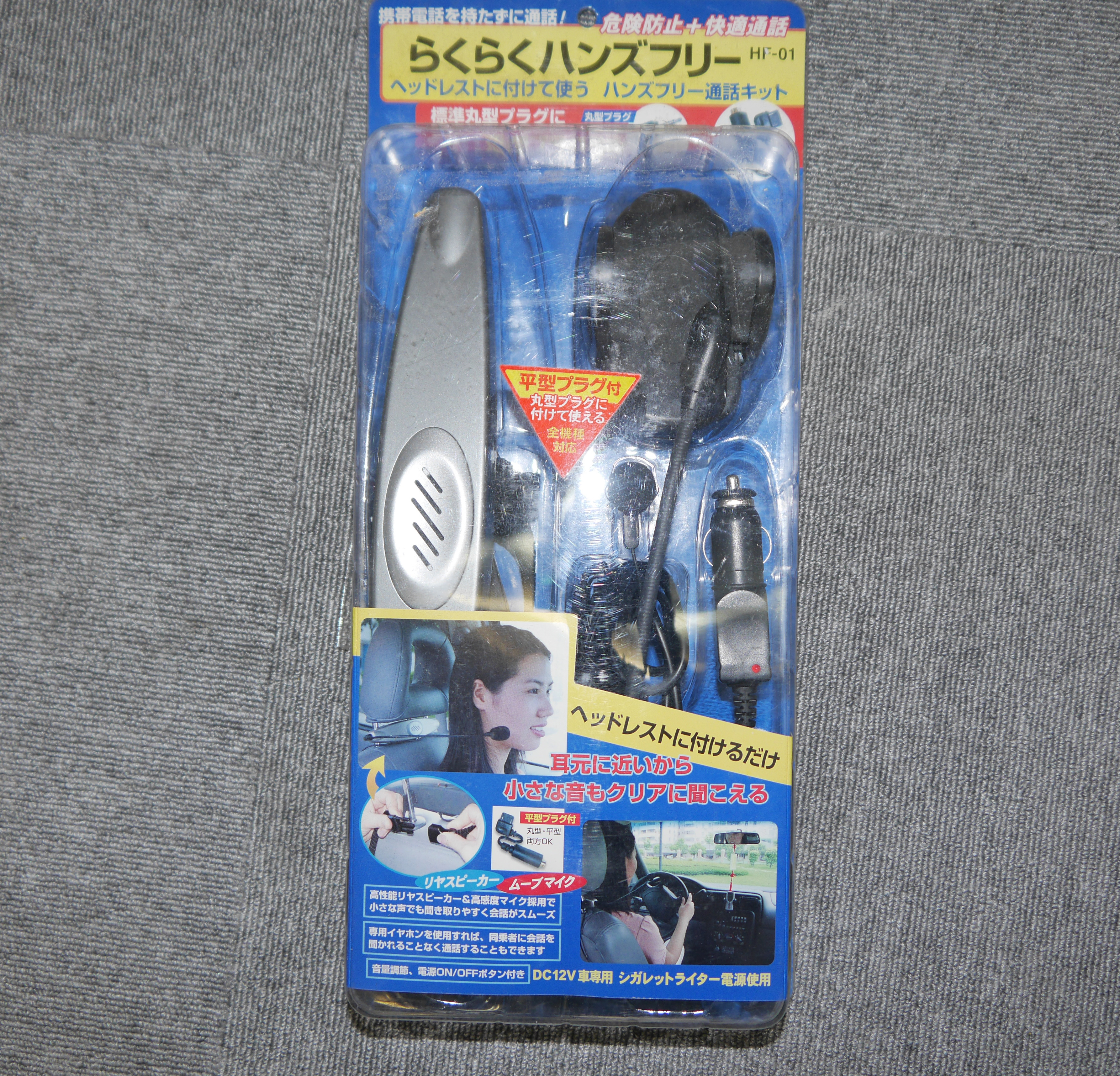 akibaf107