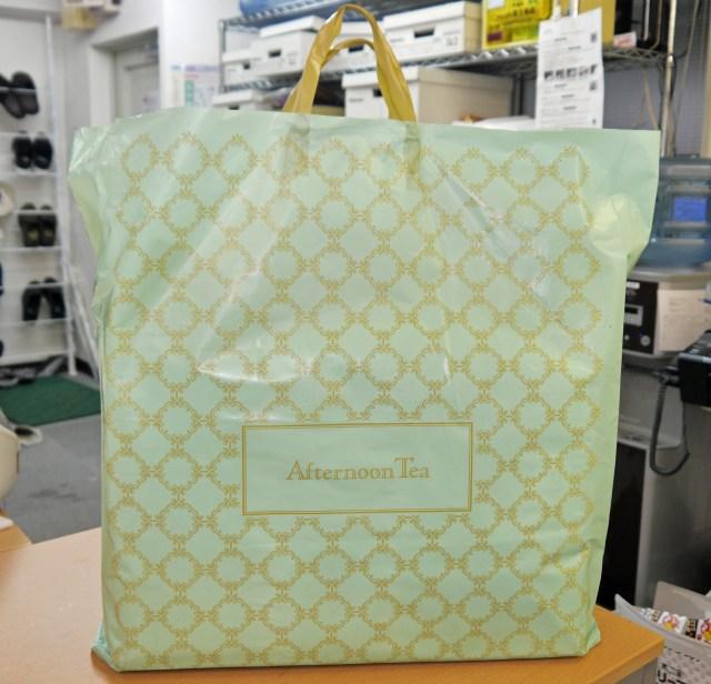 【2017年福袋特集】Afternoon Tea(アフタヌーンティー)3000円福袋の中身をネタバレ大公開! 実用性の高い約1万円相当の品々