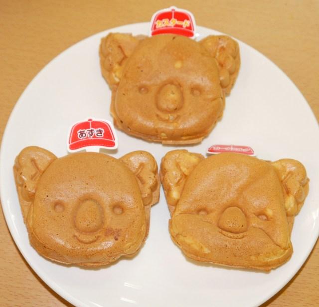 世界で唯一! コアラのマーチ型の大判焼き「コアラのマーチ焼」が東京・中野に登場 / まさかの行列に