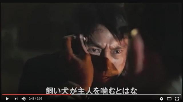 タバコをこめかみにジュゥウウッ! 韓国映画『アシュラ』が「アウトレイジ」級にバイオレンスな予感