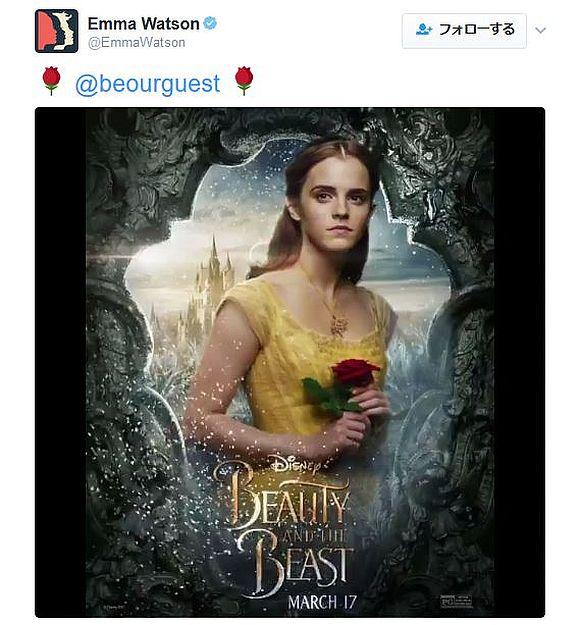 """実写版『美女と野獣』の """"動くポスター"""" がイイ感じ! 黄色いドレスのエマ・ワトソンが素敵すぎる~!!"""
