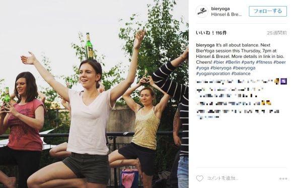 【マジか】ビールヨガなるものが誕生してネットで話題に! ビールを飲みながら体を鍛えるらしい