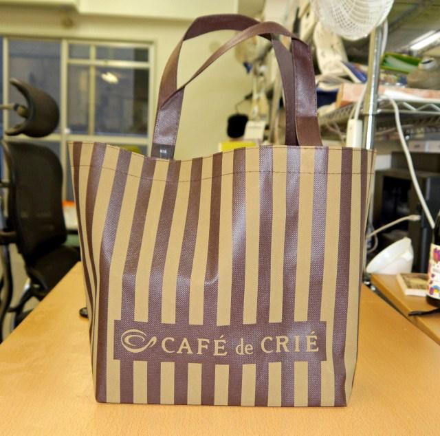 【2017年福袋特集】『カフェ・ド・クリエ』福袋(3200円)の中身をネタバレ大公開! 金額に見合う価値があるのに注目されてない