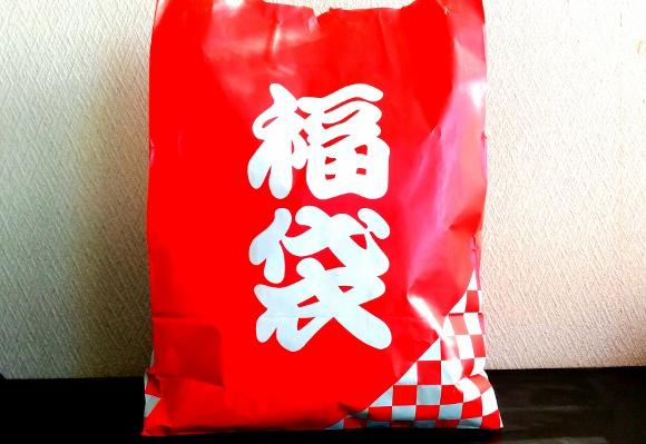 【2017年福袋特集】『ドン・キホーテ』のお菓子福袋(1382円)の中身をネタバレ大公開! 定番ズラリで困ることはない